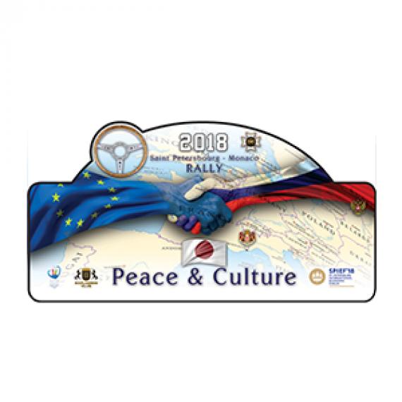 PEACE-ET-CULTURE
